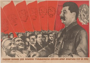 gustav-klutsis-latvian-1895-1938-long-live-the-ussr-model-of-brotherhood-among-the-workers-of-world-nationalities-1935-lithograph-24%c2%be-x-35%c2%bc