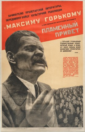 gustav-klutsis-latvian-1895-1938-passionate-greetings-from-the-inventor-of-proletarian-literature-1932-lithograph-36%c2%bd-x-23%c2%bd