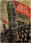 gustav-klutsis-work-is-a-matter-of-honor-1931