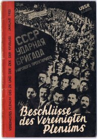 original-book-with-the-resulutions-of-the-plenum-of-the-communist-bolshevikparty-of-the-ussr-in-january-1933-printed-in-german