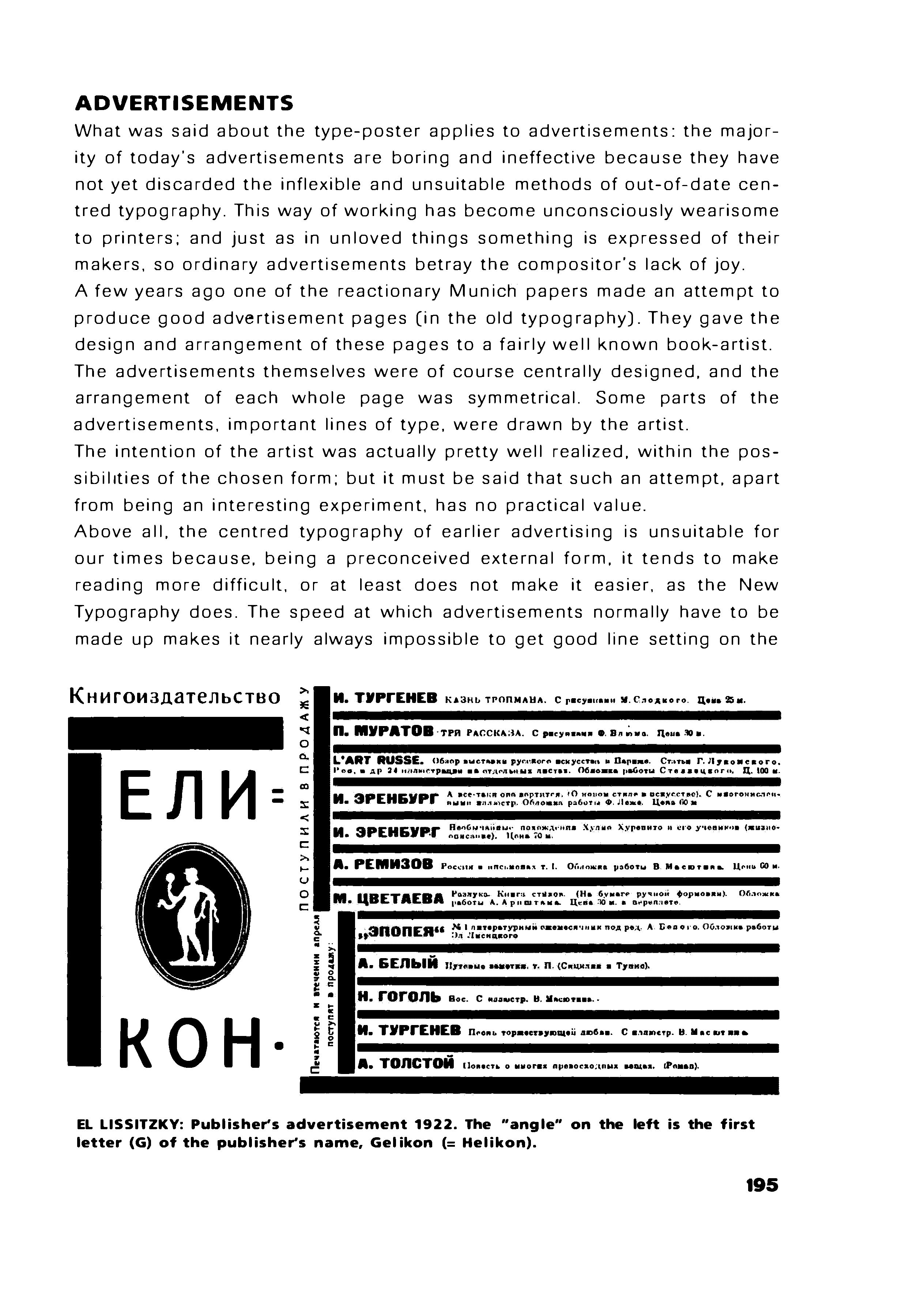 jan-tschichold-the-new-typography-1928_page_239