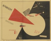 El Lissitzky, Red Wedge beats the White Circle 1919