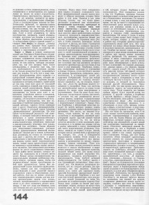 sa-1928-05-010-1400