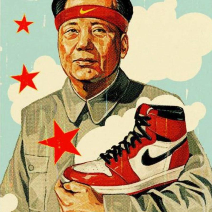 Air Maoism
