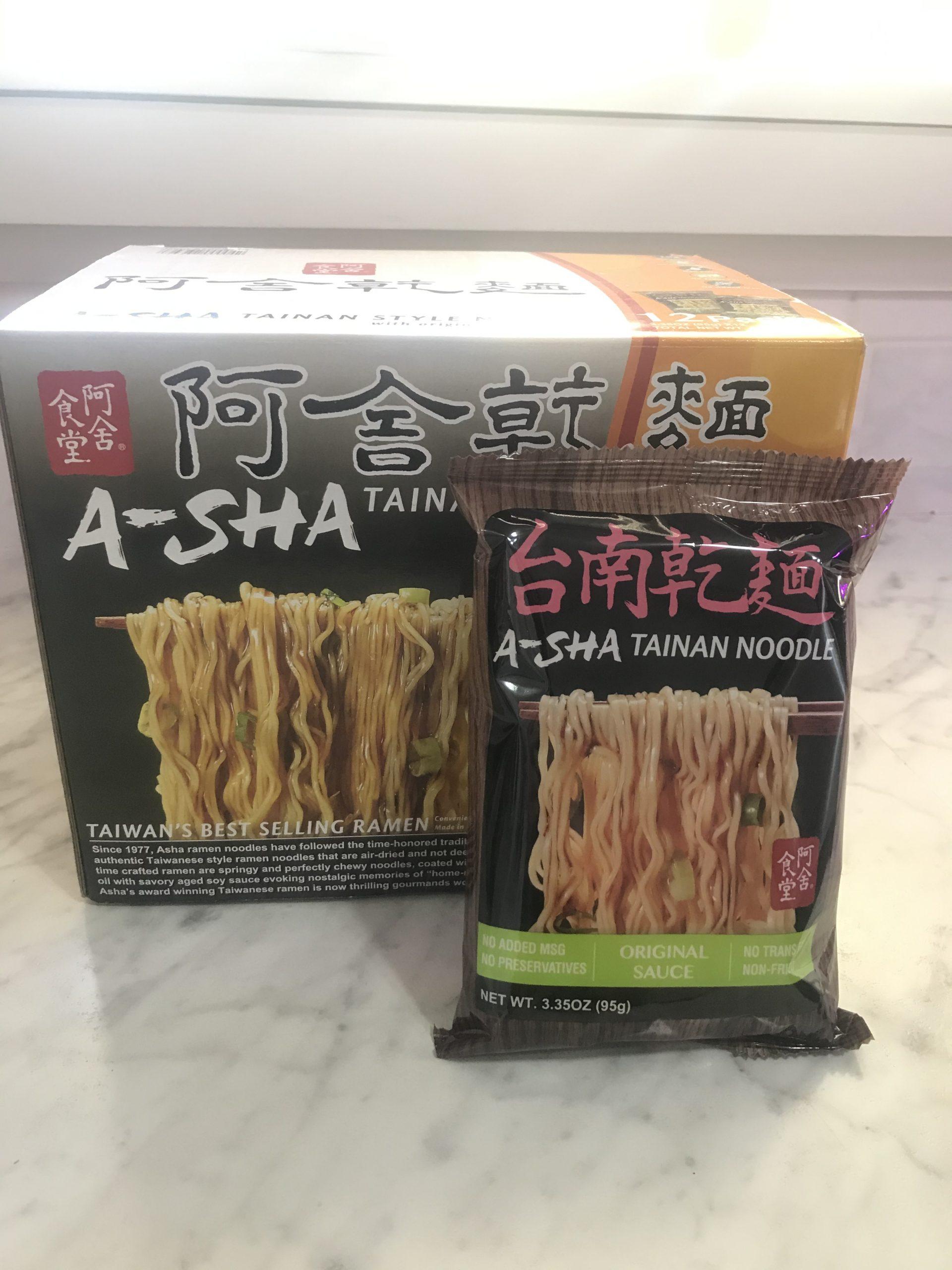 Spice Up Your A-Sha Ramen Noodles: Recipe post thumbnail