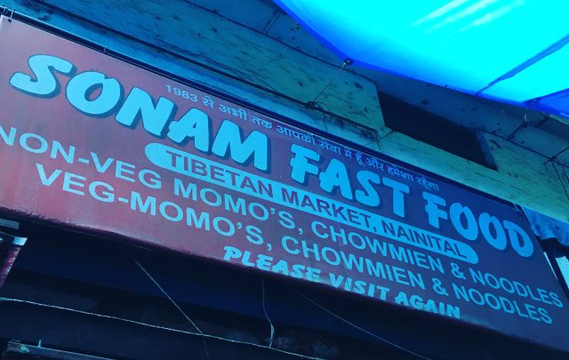 Sonam Fast Food