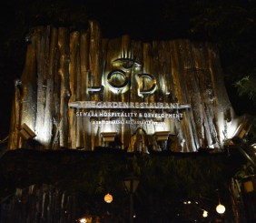 Lodi - The Garden Restaurant