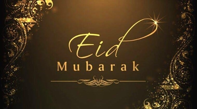 Eid-e-Milad 2017: Wishes, greetings, images to share on SMS, WhatsApp, Facebook