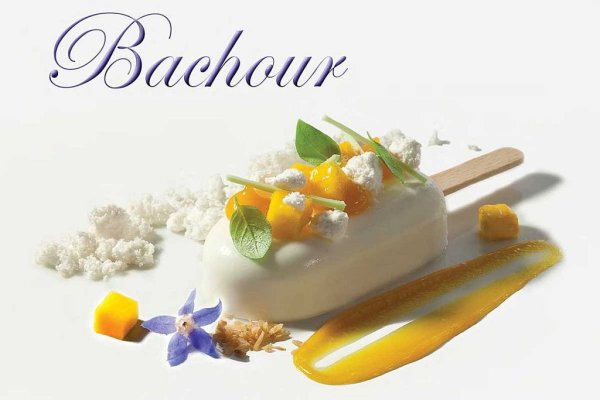 Cover for Bachour: Recipes for the Professional Chef eBook edition by Pastry Chef Antonio Bachour, Photography by Battman.