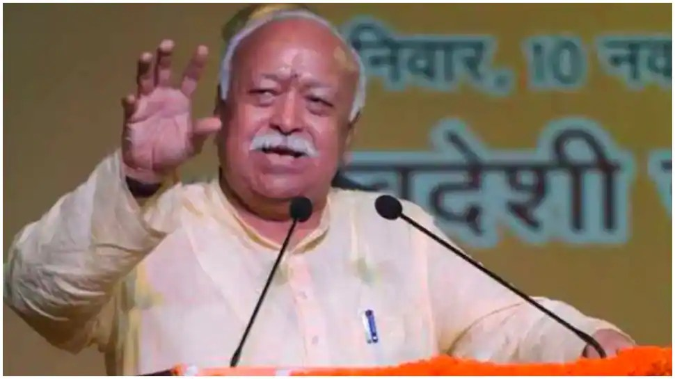 CAA, NRC will not harm Indian Muslims, says RSS chief Mohan Bhagwat