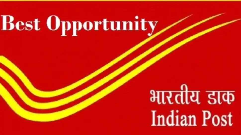 India Post GDS Recruitment 2021: Apply for over 2000 posts, check eligibility and other details here