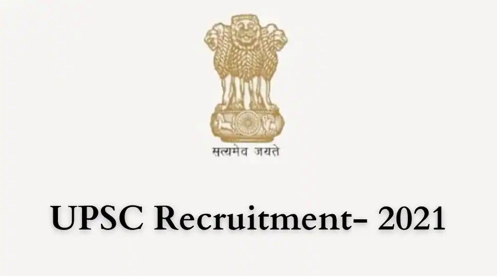 UPSC Recruitment 2021: Vacancies in Ministry of Home Affairs, check eligibility, payscale and important details