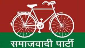Samajwadi Party to protest against fuel hike, will launch 'cycle yatra' across Uttar Pradesh today
