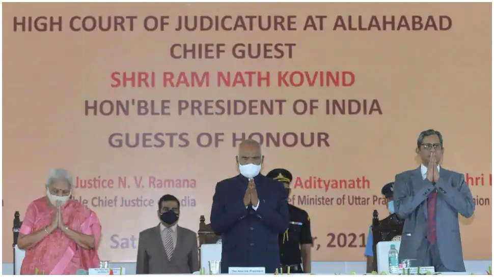 President Kovind lays foundation stone for Uttar Pradesh National Law University at Prayagraj, hails city for its major identity as centre of education