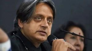 Telangana Congress chief apologises to Shashi Tharoor for calling him 'donkey', here's what happened