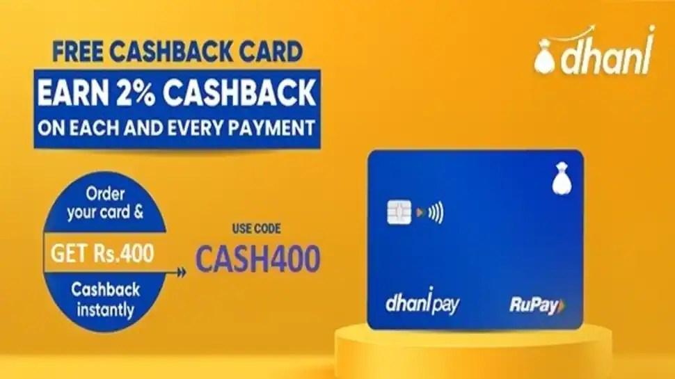 Use Dhani Promo Code CASH400, to Get Rs 400 Sign Up Bonus