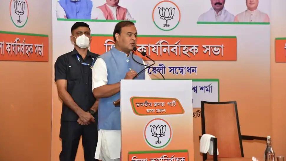 Assam CM Himanta Biswa Sarma welcomes Centre's order extending BSF's jurisdiction