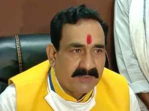 Datia Festival begins from November 5, Home Minister Narottam Mishra took stock