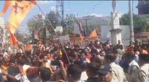 Demonstration of Bajrang Dal and VHP workers, burning of effigies of terrorism