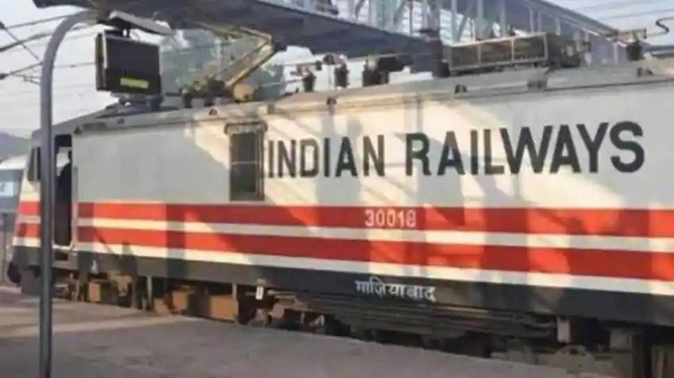East Central Railway Recruitment 2021: job alert Bumper vacancies for Apprentice posts, sarkari naukri check eligibility criteria, salary