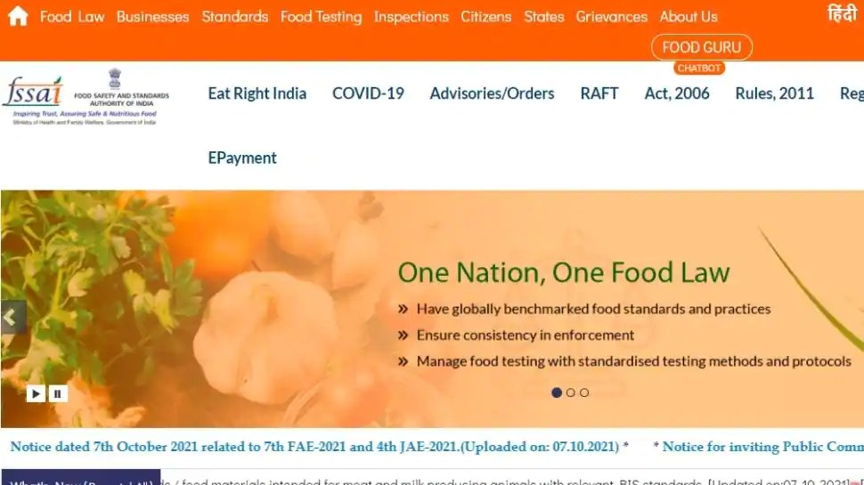 FSSAI Recruitment 2021: Apply for food analyst, technical officer, other posts at fssai.gov.in