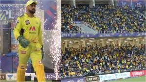 'Feels like Chepauk': CSK skipper MS Dhoni thanks fans after winning IPL 2021 at Dubai International Stadium
