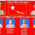 Rakhine Ramkulh Thimfung Thla Kho Tu Milu Sing 16 Ah Sing 4 Nih Thimfung An Thla Kho Lai
