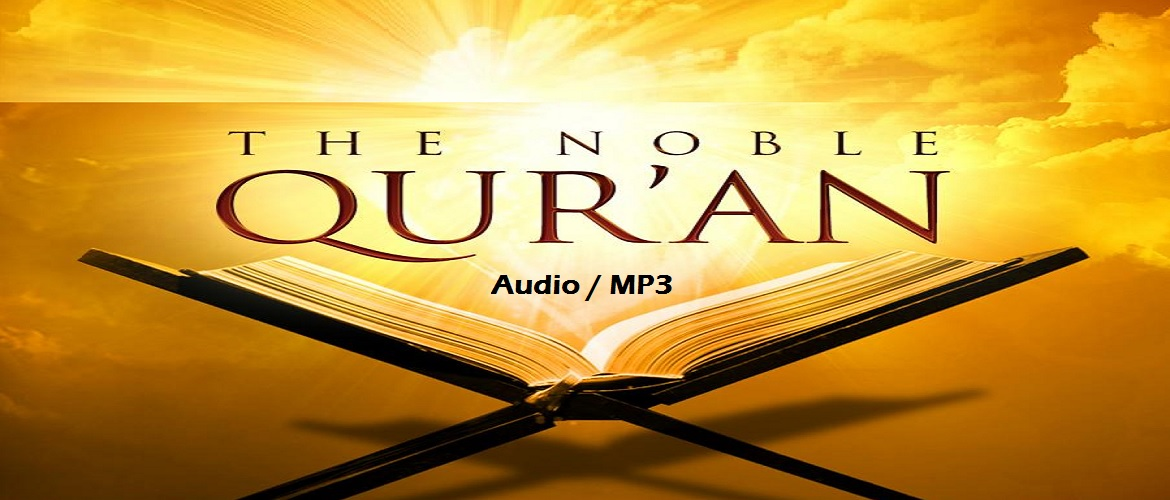 Al Quran with English Translation (Audio / MP3) - The Choice