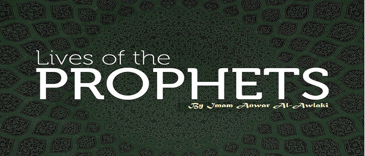 The Lives of the Prophets (Audio / MP3 )