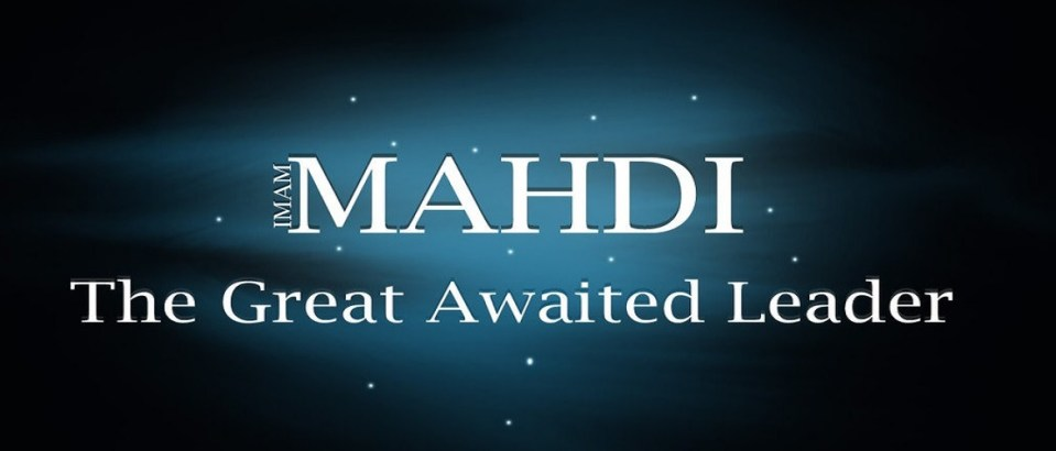 Imam Al-Mahdi & The Return Of The Caliphate