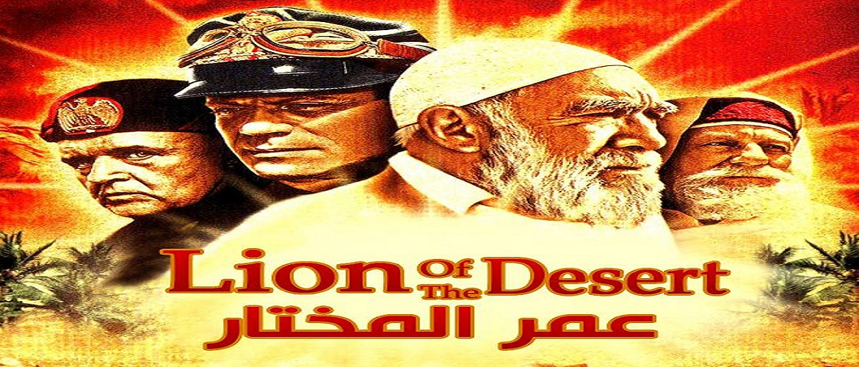 Lion of the Desert (Umar al Mukhtar) - HD