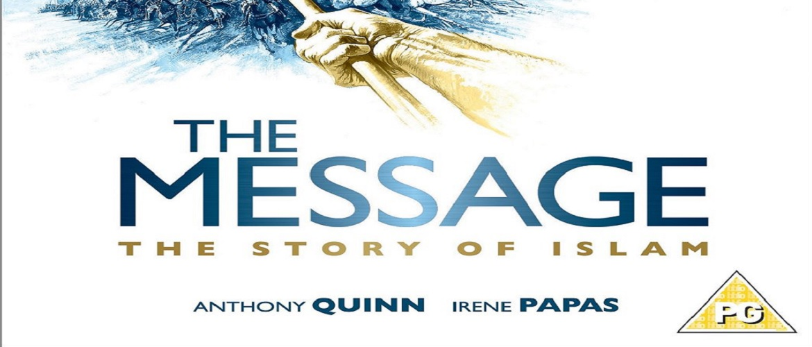 The Message: The Story Of Islam (HD)