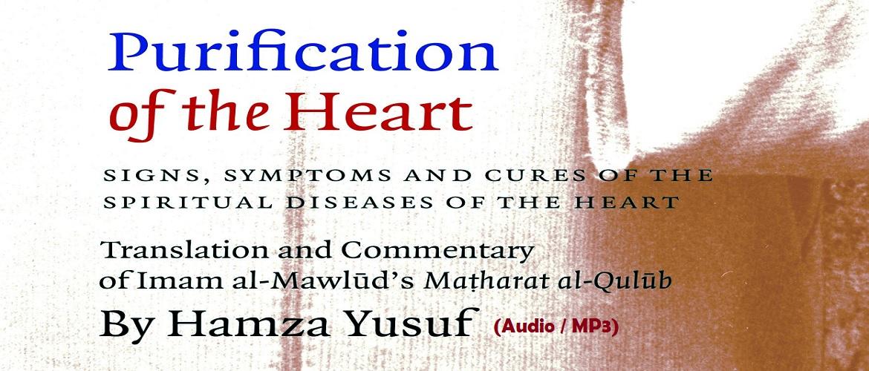 Sheikh_Hamza_Yusuf_Hanson_-_Purification_Of_The_Heart_Audio_MP3_CD