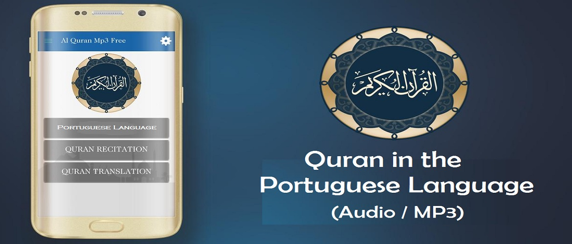 The Noble Quran in the Portuguese Language - CD - Audio - MP3