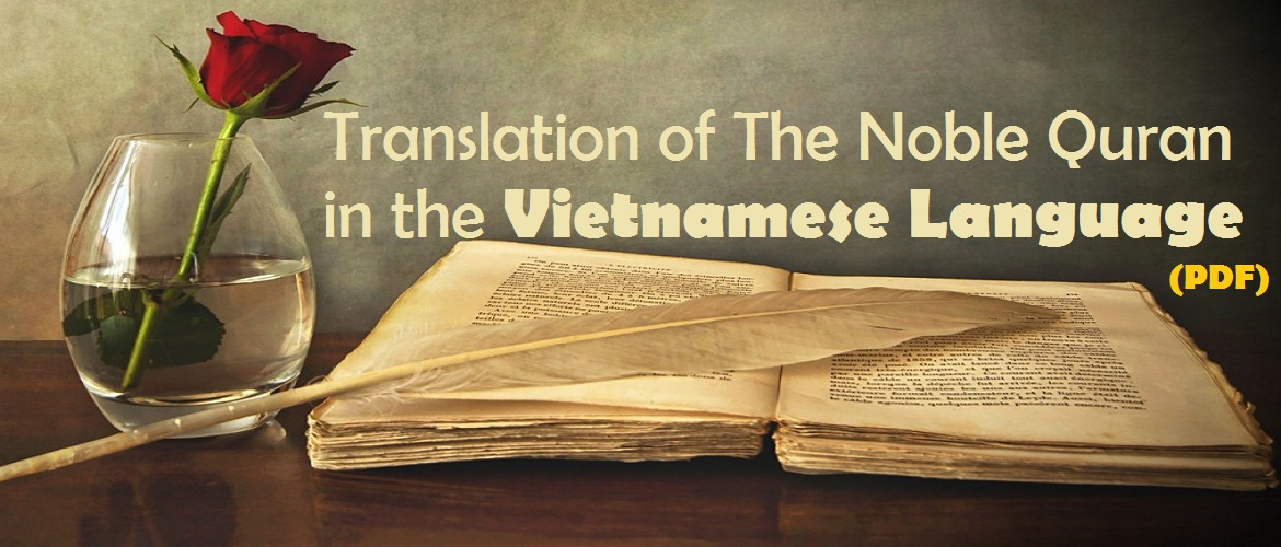 Translation of The Noble Quran in the Vietnamese Language