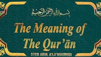 Tafheem-ul-Quran – Urdu Translations & Tafseer by Moulana Syed Abul