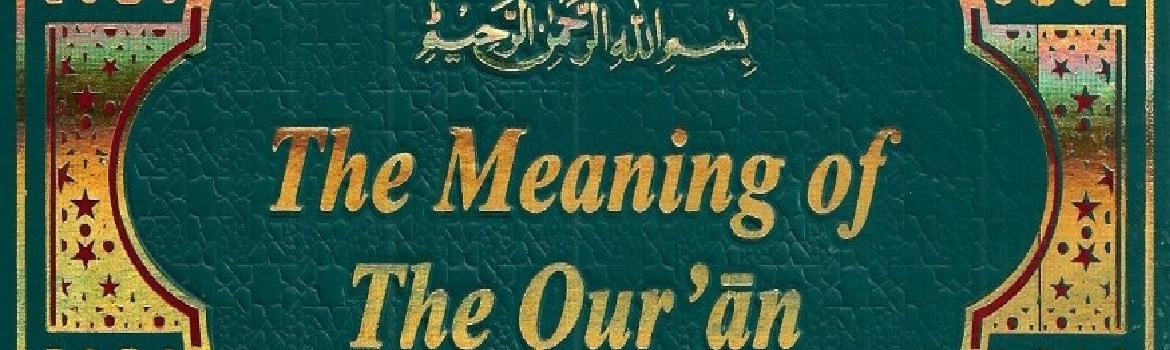 Sayyid Abul Ala Maududi - Tafhim ul-Quran (English Tafsir) - The Meaning of the Quran