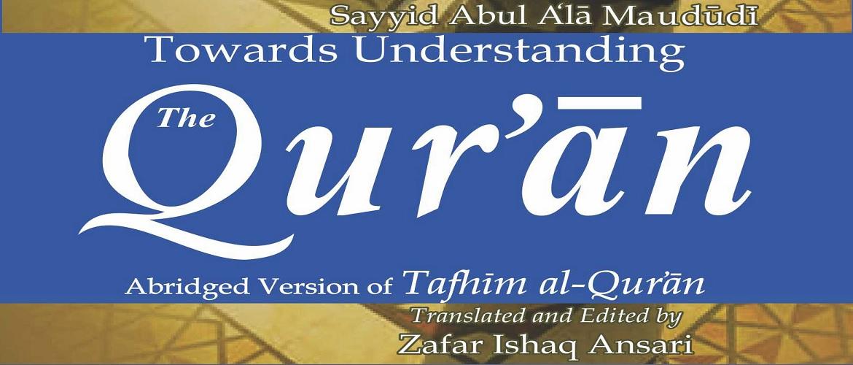Towards Understanding the Qur'an (Abridged / English Version of Tafhim Al-Qur'an) - Audio / MP3 / iOS / Android App