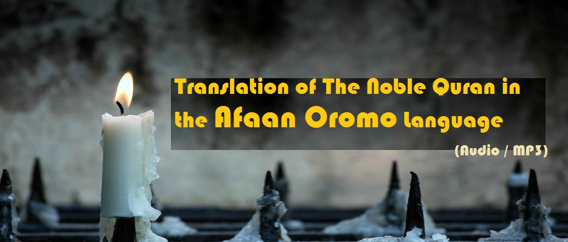Translation of The Noble Quran in the Afaan Oromo Language (Audio