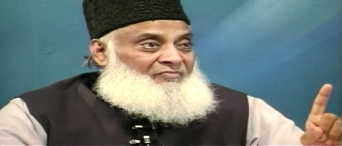 Best of Dr.Israr Ahmed Video Lecture