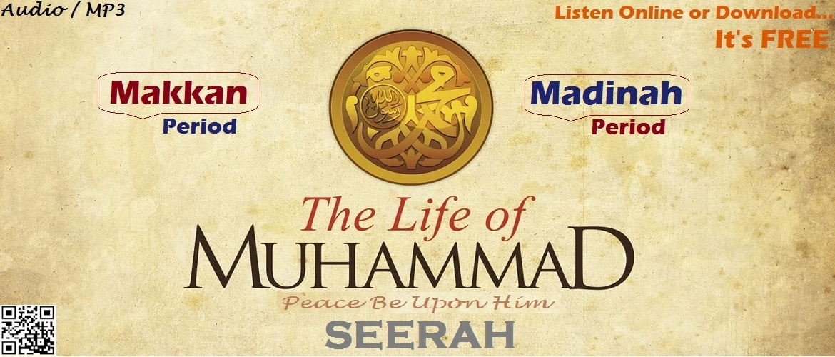 The First Muslim The Story Of Muhammad Ebook