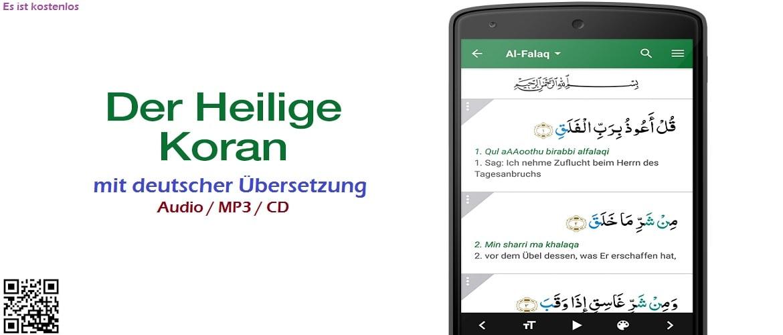 Al Quran with German Translation (Der edle Koran mit deutscher Übersetzung) Audio / MP3 / CD / ISO Image / HQ / High Quality