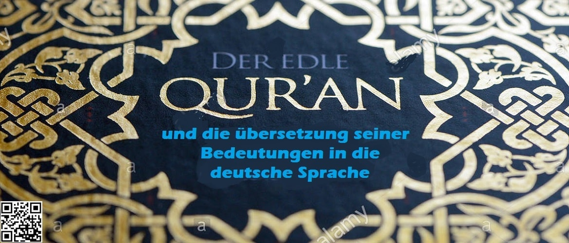 Translation of The Noble Quran in the German (Deutsche