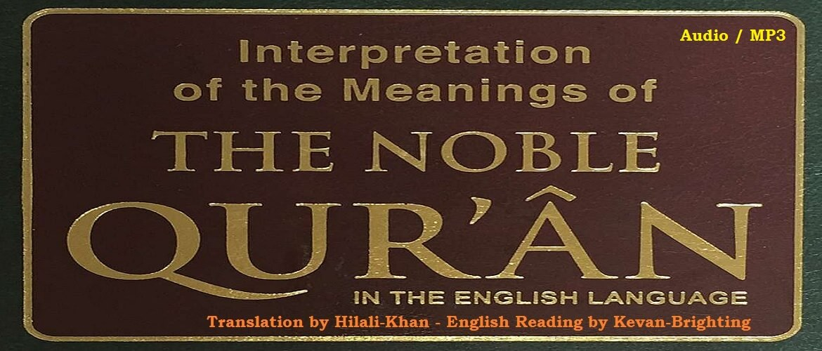 An English-Only reading of the Noble Quran translation by
