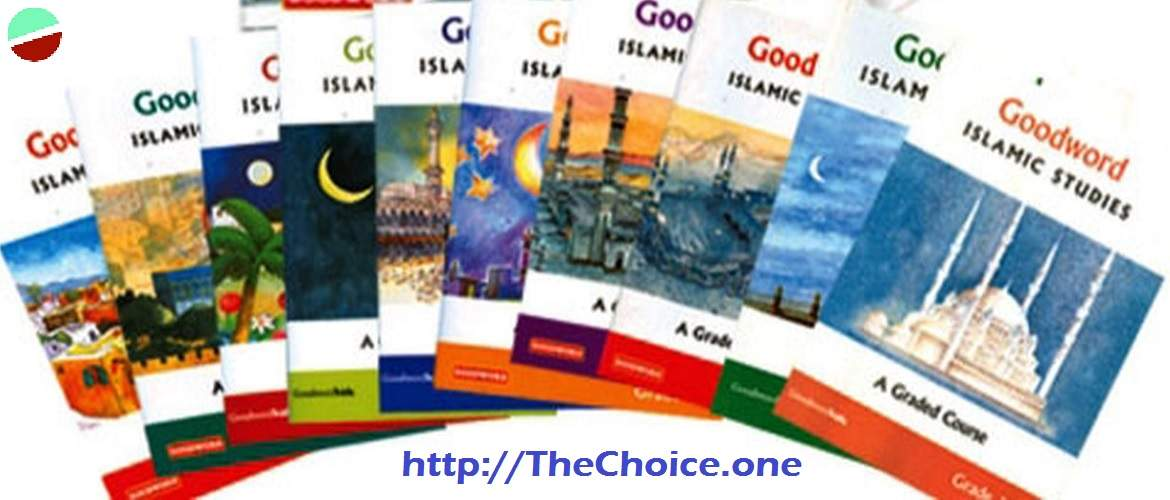 Goodword Islamic Studies Textbook for Class 01-10 (Set of 10 eBooks)