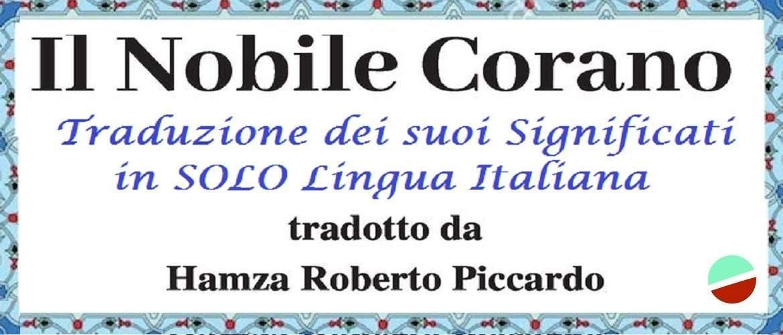 Il Nobile Corano e la Traduzione dei suoi Significati in SOLO Lingua Italiana (Audio – MP3 – CD)