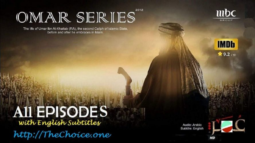 Omar Series (e01) with English Subtitles