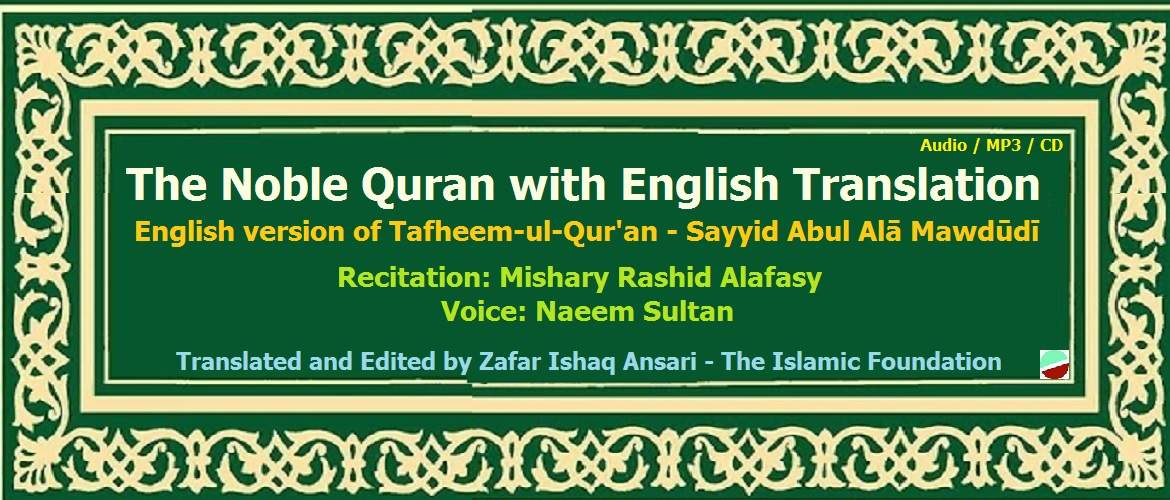 The Noble Quran with English Translation by Syed Abul Ala Moududi – Audio / MP3 / CD