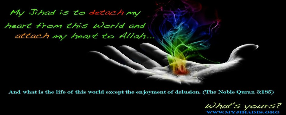 """And what is the life of this world except the enjoyment of delusion."""" (The Noble Quran 3:185)"""