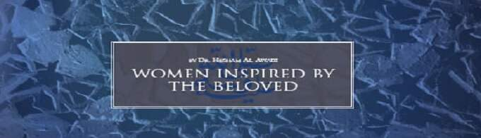 Women Inspired By The Beloved is a series of ten lectures by Dr Hesham Al-Awadi, presented on 10 CDs,